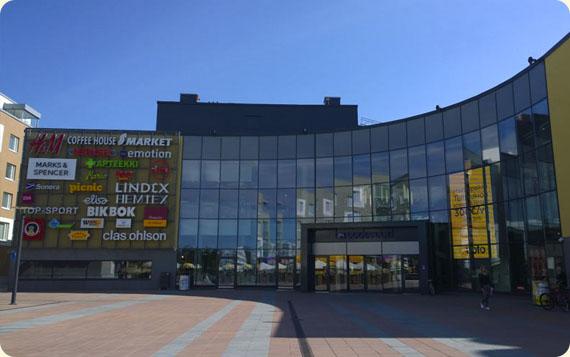 Ravintola Pancho Villa Express - Hämeenlinna, Goodman - kauppaksekuksen julkisivu ja sisäänkäynti